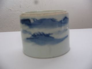 Antique Chinese Pot photo