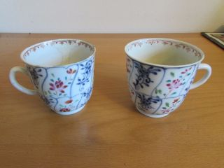 Chinese Export Porcelain Cups,  18th Century,  Famille Rose photo