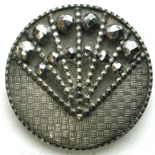Antique Steel Cup Button W/ Cut Steel Fan Design - 1 & 1/16