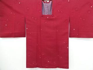 Vintage Japanese Kimono,  Michiyuki Coat,  Woven,  Craft Material,  Japan Clothing photo