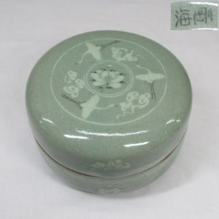 E041: Real Korean Blue Porcelain Ware Covered Bowl By Great Yu Hegan. photo