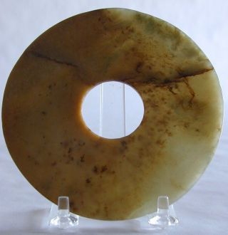 Fine Ancient Chinese Neolithic Period Archaic Celadon Green Yellow Jade Bi Disc photo