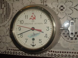 Vintage Soviet Russian Submarine Navy Ship Boat Clock Great photo