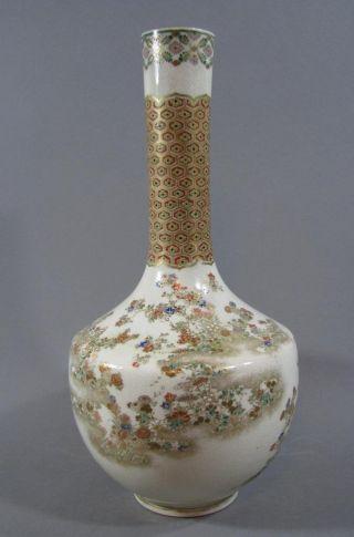 Fine Antique Signed Japanese Satsuma Pottery Vase 12 Inch Detail photo