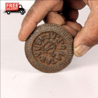 1850 ' S Indian Antique Hand Crafted Iron Mercantile Measuring Weight 2 Seer 08 photo