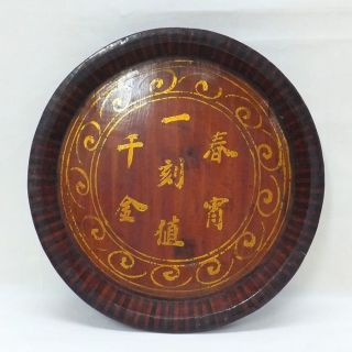 E131: Chinese Old Parquet Wood Tray With Appropriate Lacquer Work photo