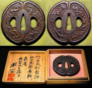 "Hakogaki Certificated Tsuba Japanese Edo Antique Sword Fitting ""creatures"" C941 photo"