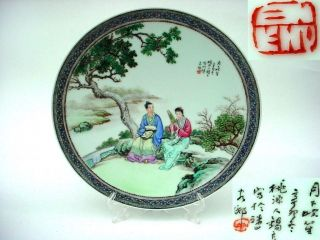 Fine Chinese Republic Period Hand Painted Wall Plate 10 1/4