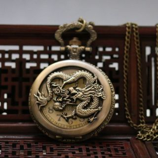 Chinese Collectable Brass Handwork Dragon Pattern Lid Pocket Watch Csyb422 photo