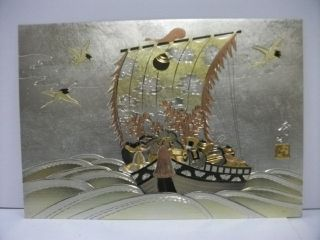 Pure Gold,  Pure Silver,  A Metal Engraving Product.  Treasure Ship.  Syu ' S Work. photo