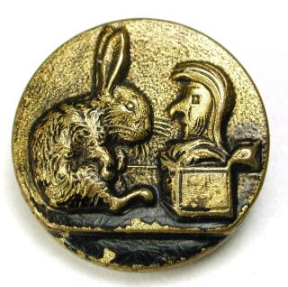 Antique Brass Button Toy Rabbit & Jack In The Box Pictorial - 7/8