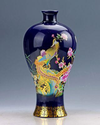 Chinese Jingdezhen Handwork Draw Porcelain Vase W Phoenix And Flower D1474 photo