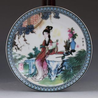 Chinese Porcelain Hand - Painted Beauty Plate W Qianlong Mark G512 photo