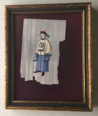 Pair Miniature Chinese Male Figure Paintings On Rice Paper - Framed.  820 photo