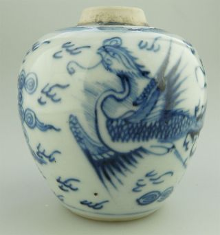 Ancient / Antique Oriental Porcelain : A Chinese Jarlet - Dragon photo