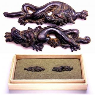 "Fine Menuki 18 - 19th C Japanese Edo Samurai Antique Sword Fitting ""dragon"" C976 photo"