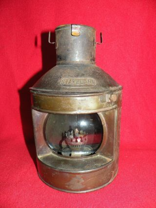 Vintage Starboard Brass Nautical Boat Ship Oil Lamp Item Is Prowned But In Good photo