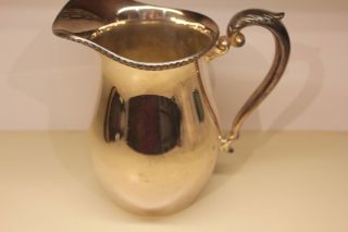 Vintage Crescent Restruant Waiter Water Pitcher Silver Plated Hallmarked photo