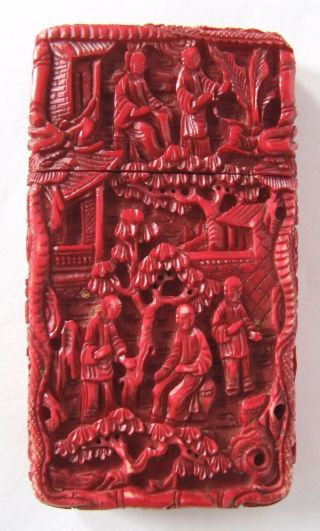Extraordinary Antique Chinese Deeply Carved Card Case Canton Ca.  1840 photo