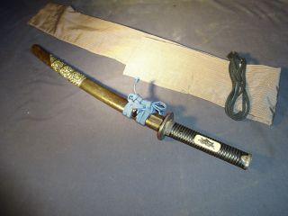K26 Japanese Sword Wakizashi In Mountings,  Bohi Engravings,  Mountings photo