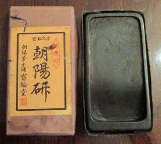 Vintage Japanese Ink Stone Signed photo