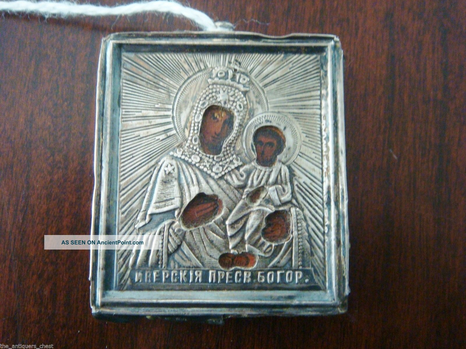 19th Century Russian Silver Travelling Icon,  Hand Made On Wood [8] Russia photo