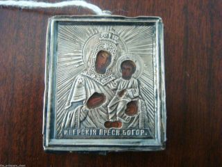 19th Century Russian Silver Travelling Icon,  Hand Made On Wood [8] photo