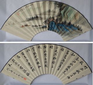 Fine Chinese Fan Painting photo