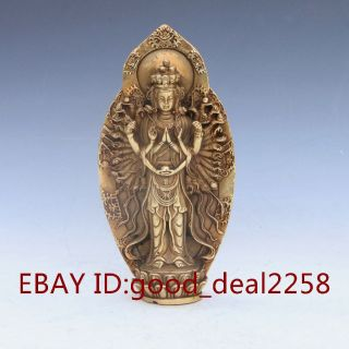Chinese Brass Hand - Carved Buddha Statue photo