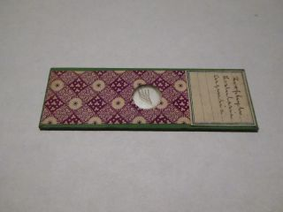 Antique Paper Covered Glass Microscope Slide - Zoophyte - Ref 64 photo