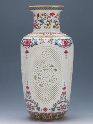 Chinese Famille Rose Procelain Hand - Carved Hollow Vase W Qianlong Mark G089 photo