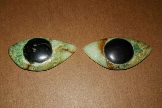 Pharaonic Sarcophagus Eyes photo