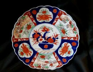 Vintage 19th Century Hand Painted Imari 13