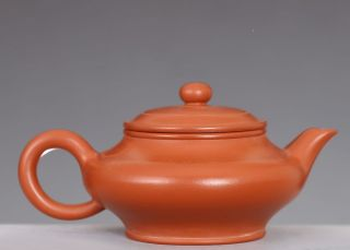 Rare Chinese Yixing Zisha Pottery Teapot Marked Mengchen Na309 photo