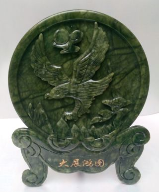 100 Chinese Natural Jade Hand Carved The Statue Of Eagle Statue photo