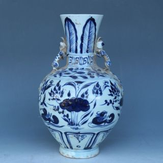 Chinese Exquisite Hand - Painted Blue And White Porcelain Vase photo