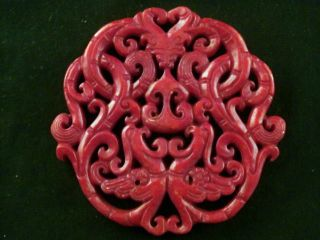 Special Chinese Red Jade Hand Made Dragon/2phoenix 2faces Plaque Pendant D088 photo