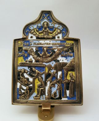 Russia Orthodox Bronze Icon The Nativity And Beheading Of St.  John Baptist. photo