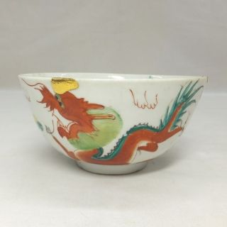 E298: Real Old Chinese Painted Porcelain Bowl With Dragon And Phoenix photo