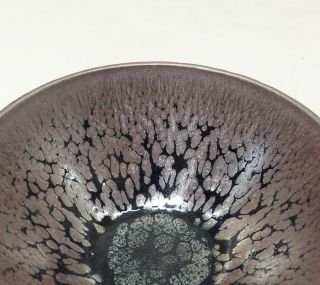 E296: Chinese Pottery Cup With Popular Yuteki - Tenmoku Glaze photo