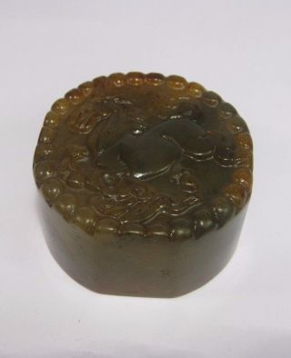Collectable Jade Stone Carved Lucky Flying Horse Chinese Seal photo