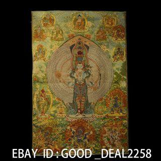 Tibetan Nepal Silk Embroidered Thangka Tara Tibet - - - Avalokitesvara 59 photo