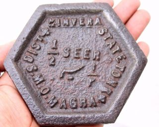 Vintage Agra 1/2 Seer Cast Iron Scale Weight photo