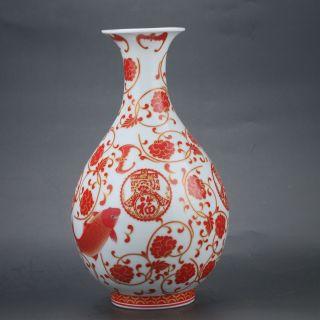 China Color Porcelain Painted Goldfish Vase W Qing Dynasty Qianlong Mark photo