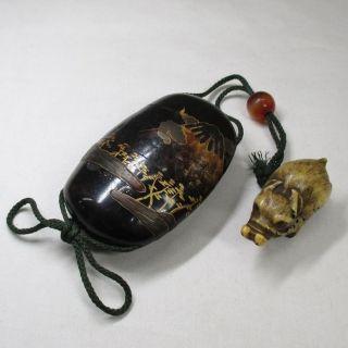 E407: Japanese Old Lacquerware Samurai Pillbox Inro With Good Makie,  Netsuke 2 photo