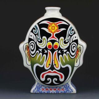 Chinese Jingdezhen Color Porcelain Hand - Painted Jingju Facial Vase G287 photo