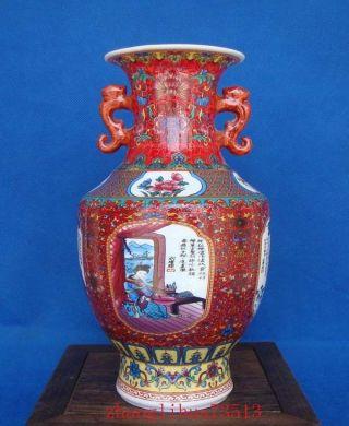 Antique Handmade Painting Cloisonne Porcelain Vase Qianlong Dynasty Red Woman photo