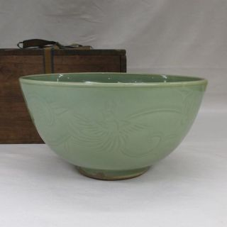 E199: Chinese Intaglio Blue Porcelain Bowl Of Appropriate Work And Tone photo