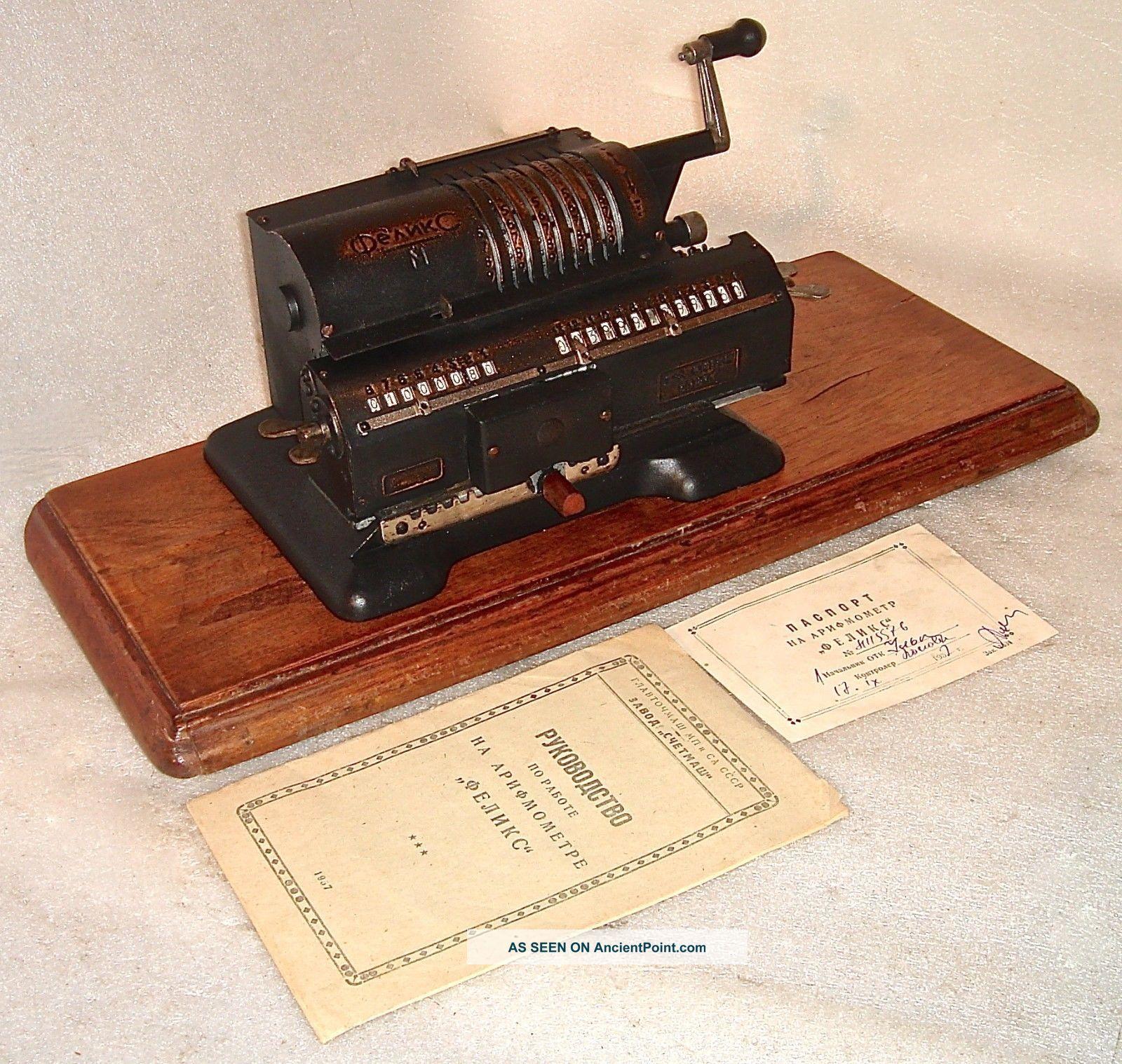 1928 Antique Russian Mechanical Calculator Arithmometer Feliks Kursk Cash Register, Adding Machines photo