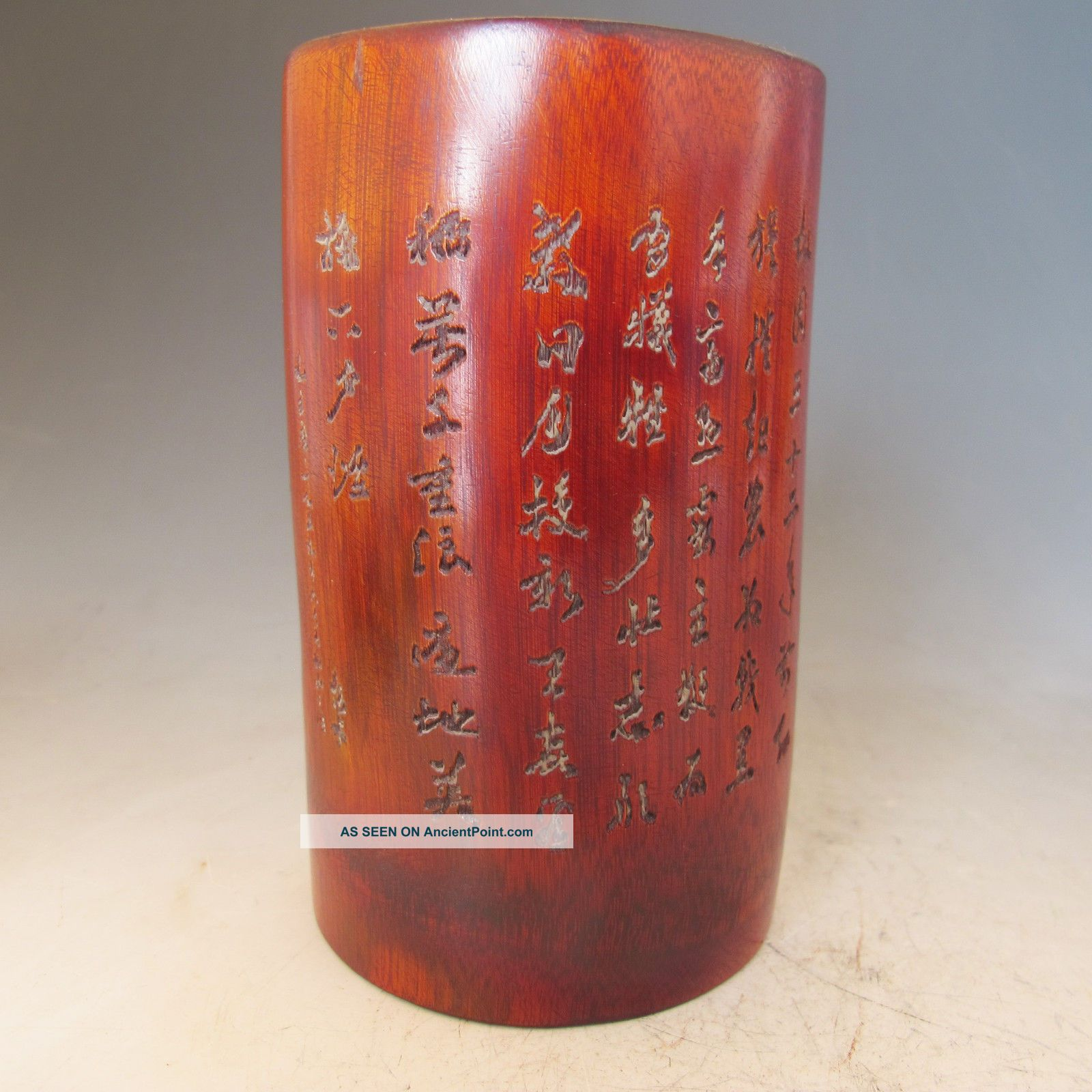Chinese Antique Hand - Carved Poems Bamboo Brush Pot X0103 Brush Pots photo